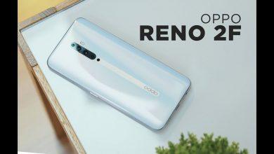 Photo of موبايل Oppo Reno 2F نتناول السعر والمواصفات الكاملة مع إظهار نقاط الضعف