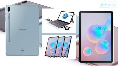 Photo of أسعار ومواصفات سامسونج Galaxy Tab S6 جهاز 2 * 1 تابلت ولاب توب