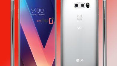 Photo of موبايل LG V30 المواصفات الكاملة مع ذكر السعر