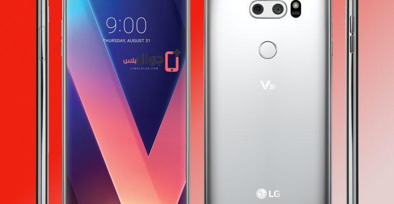 موبايل LG V30