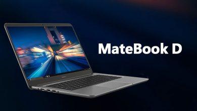 Photo of أسعار ومواصفات لاب توب هواوي ميت بوك دي Huawei MateBook D