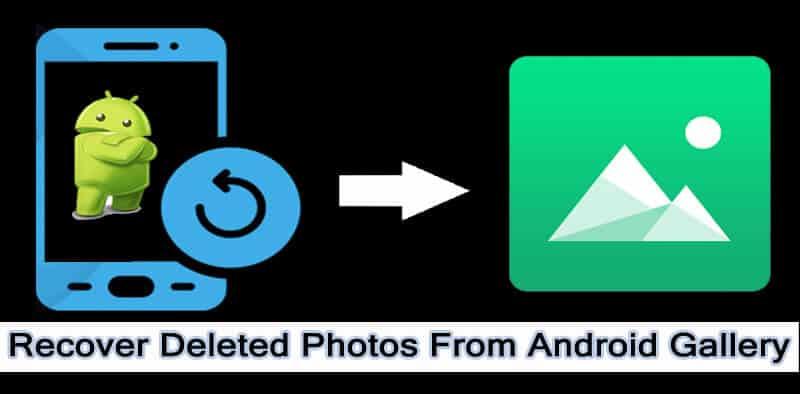 كيفية استعادة الصور المحذوفة