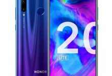 هاتف Honor 20 Lite