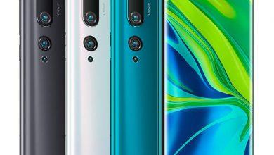 Photo of كل ما تريد معرفته عن هاتف Xiaomi Mi 10