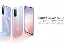 Photo of هاتف Huawei Nova 7 5G أفضل مميزاته وعيوبه وأهم صفاته