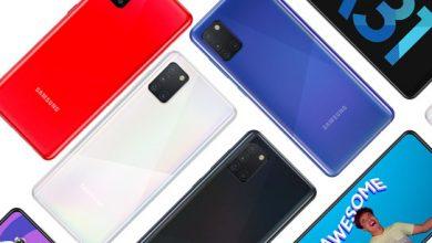 Photo of هاتف Samsung Galaxy A31 وما هي أهم مميزاته وعيوبه وأهم صفاته