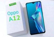 Photo of هاتف Oppo A12 وما هي أهم نقاط قوته ونقاط عيوبه