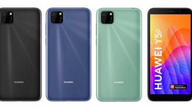 Photo of هاتف Huawei Y5p مراجعة كاملة مع ذكر السعر