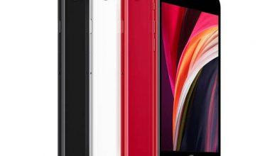 Photo of هاتف iPhone SE 2020 أرخص هاتف على الإطلاق من شركة Apple