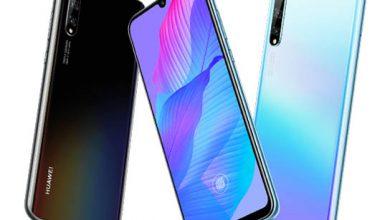 Photo of هاتف Huawei Y8p أول هاتف بشاشة فلاج شيب في الفئة المتوسطة