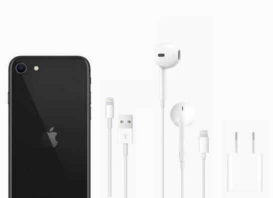 هاتف iPhone SE 2020