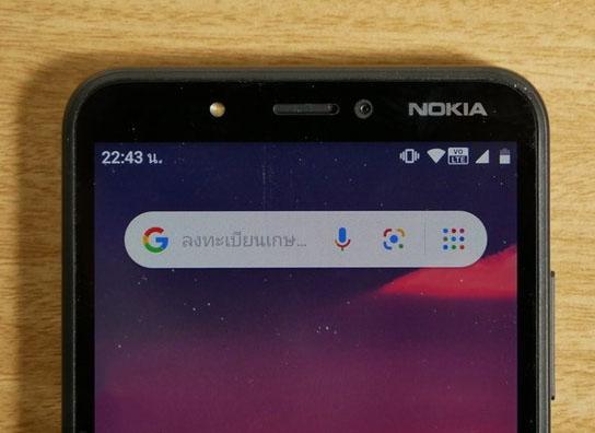 هاتف Nokia C2