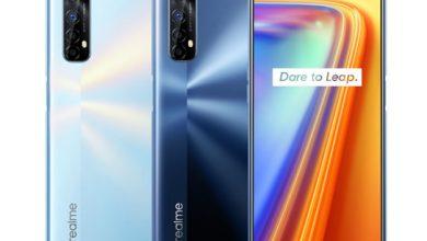 Photo of هاتف Realme 7 أحدث هواتف السلسلة الجديدة من شركة Realme