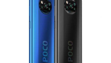 Photo of هاتف Xiaomi Poco X3 NFC أفضل هواتف شاومي بأحدث شاشة 120 هرتز في الفئة المتوسطة