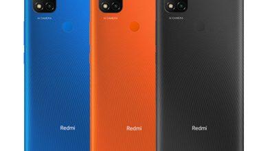 Photo of هاتف Xiaomi Redmi 9C أرخص هاتف بثلاث كاميرات من شاومي